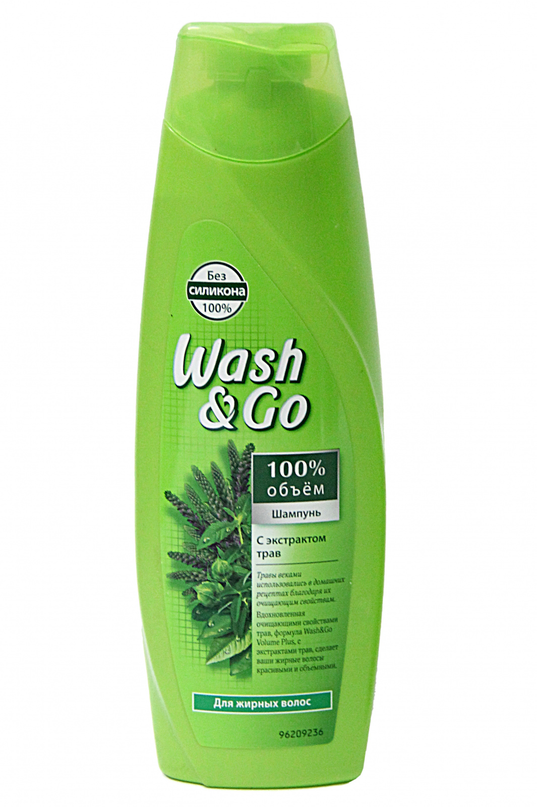 Лечебная шампунь для жирных волос