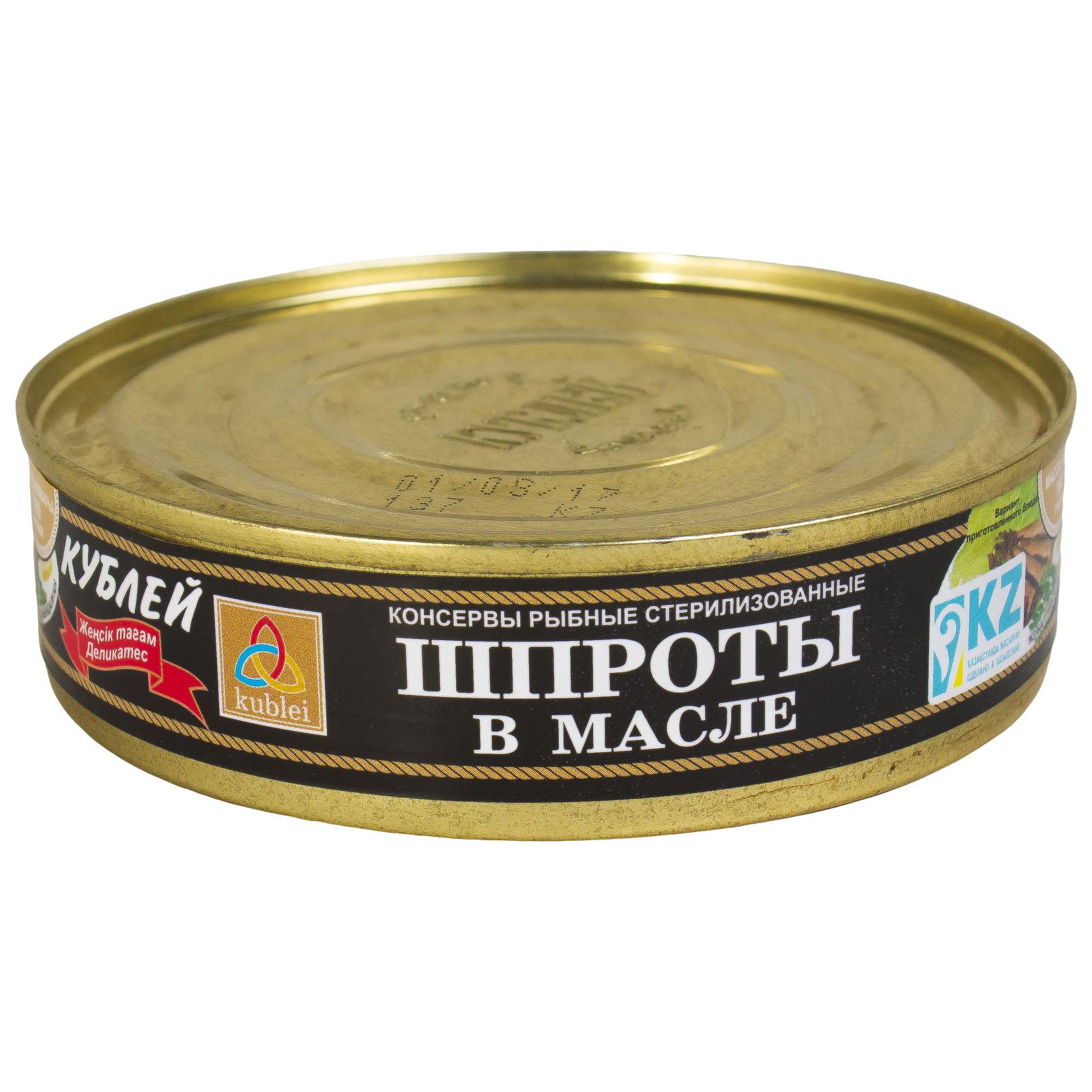 Как сделать рыбные консервы в масле из  315