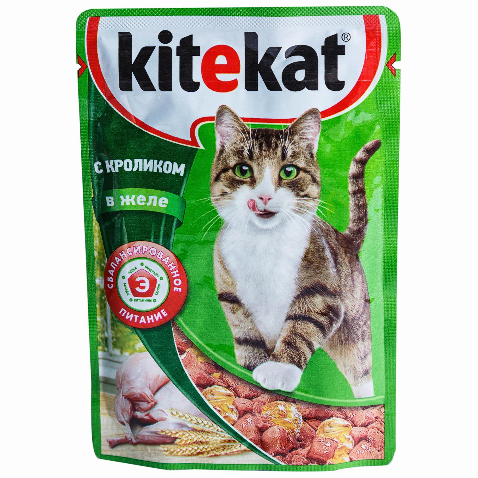 Корм Kitekat Кролик в желе 85g для кошек 10151310