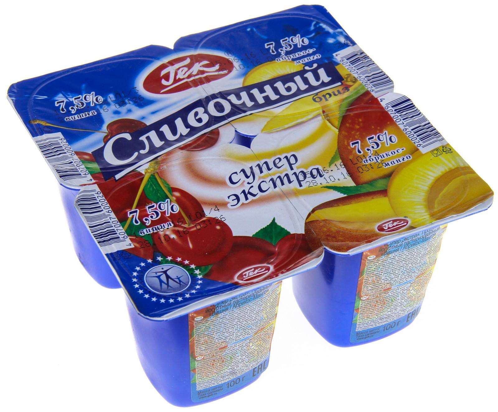 армию или йогурт гек оптом новосиб некоторым рекомендациям